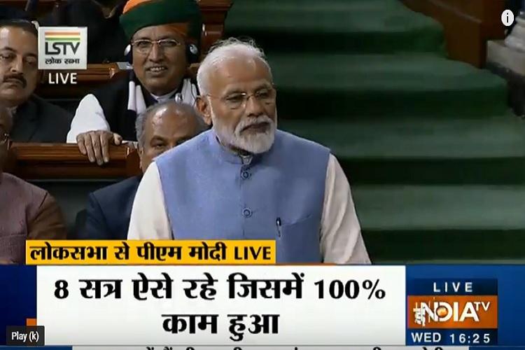 Pm Modi in lak sabha- India TV Hindi