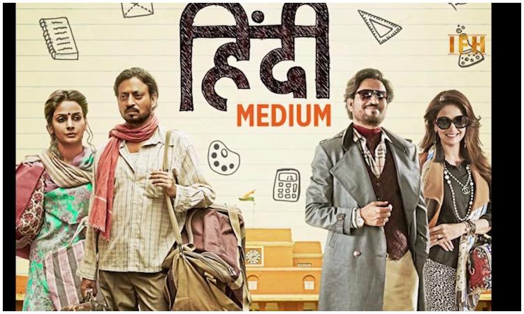 Hindi Medium 2- India TV Hindi