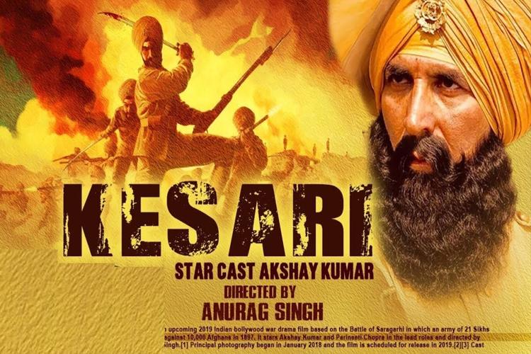 kesari- India TV Hindi