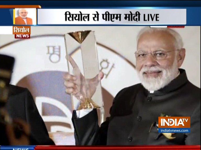 PM मोदी को मिला सियोल का सबसे बड़ा अवार्ड, नवाज़े गए शांति पुरस्कार से- India TV Hindi