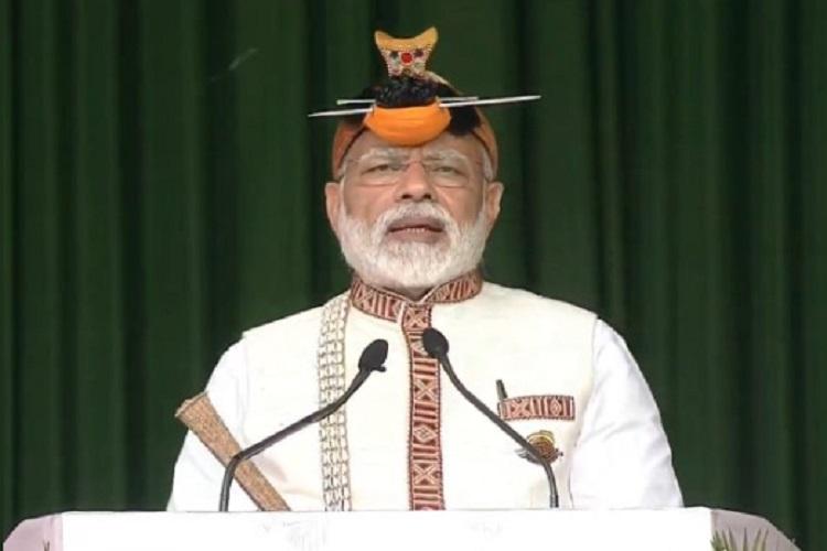 PM Modi in Arunachal- India TV Hindi