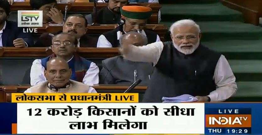 Slogan of Congress free India is dream of Mahatma Gandhi says PM Modi- India TV Hindi