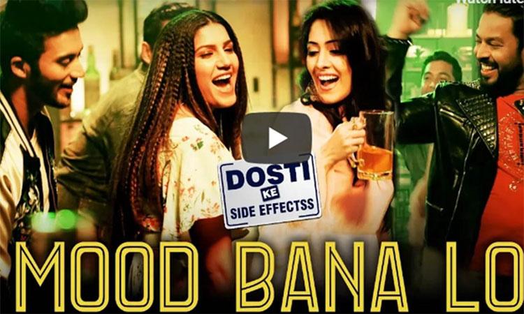 फिल्म 'दोस्ती के साइड...- India TV Hindi