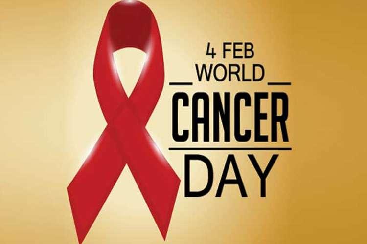 world cancer day 2019- India TV Hindi