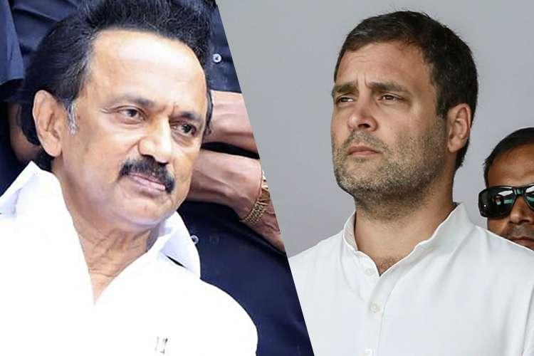 DMK president M K Stalin and Congress president Rahul...- India TV Hindi
