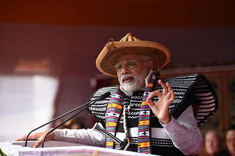 PM Modi North East Visit- India TV Hindi