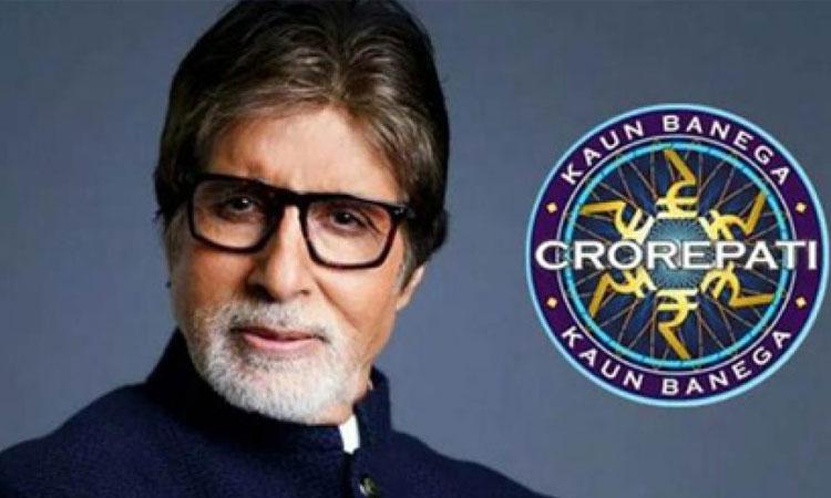 kbc- India TV Hindi