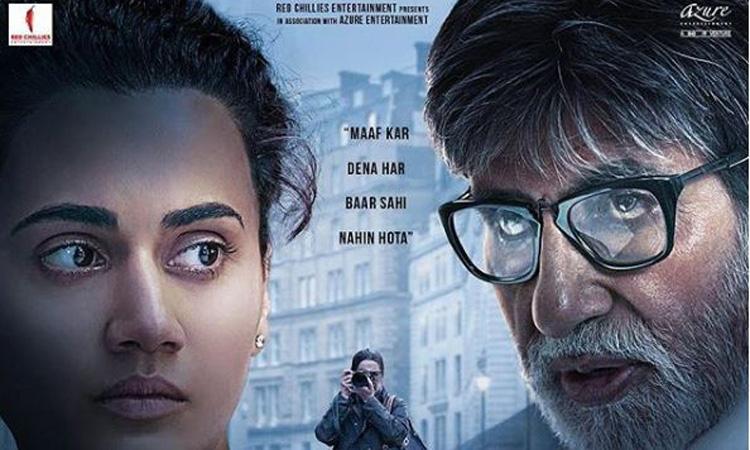 Badla Early Reviews- India TV Hindi