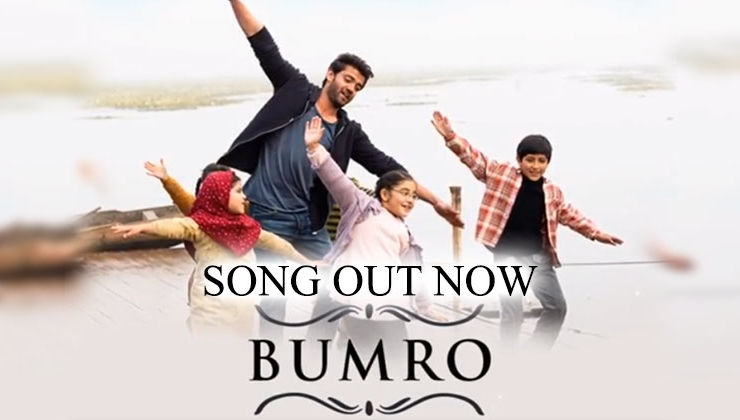 Bumro song- India TV Hindi