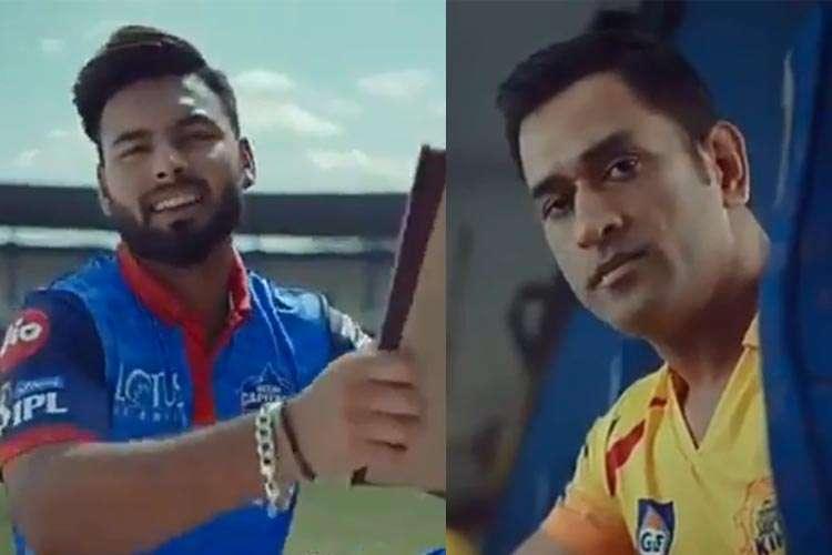 IPL 2019, DC vs CSK:The eyes of both the teams will be on the win chennai super kings delhi capitals- India TV Hindi