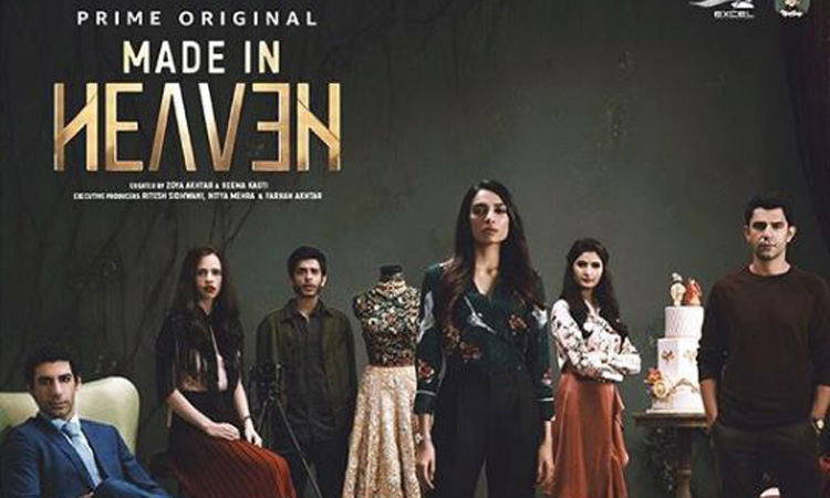 Made in Heaven web series leaked by Tamilrockers - India TV Hindi