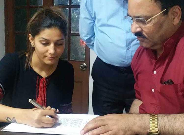 sapna choudhary join congress- India TV Hindi