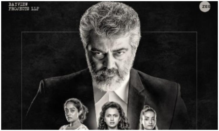 Tamil remake of pink- India TV Hindi