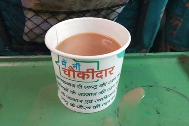 Railways in soup over tea cups with 'main bhi...- India TV Hindi
