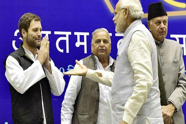 Rahul Gandi- India TV Hindi