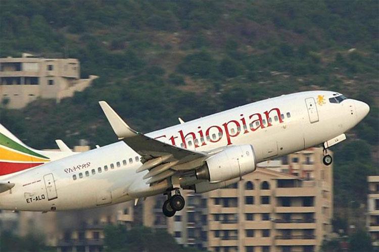 Ethiopian Airlines- India TV Hindi