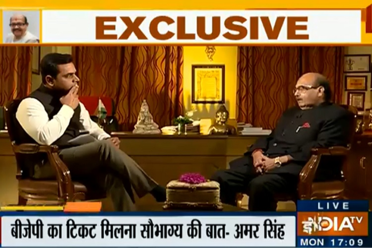 Amar singh exclusive interview with India tv- India TV Hindi