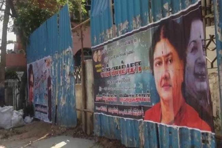 political parties- India TV Hindi