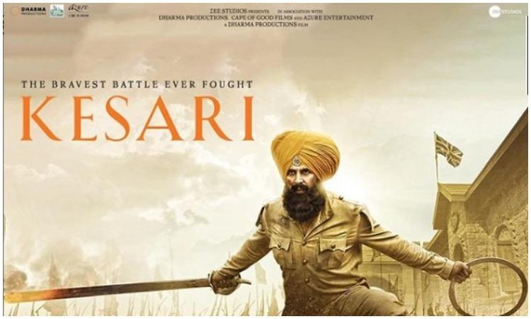 Box office collection of kesari- India TV Hindi