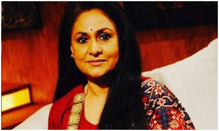 jaya bachchan birthday special- India TV Hindi