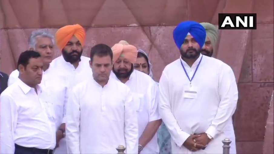 Rahul gandhi and Amarinder Singh lays wreath at...- India TV Hindi