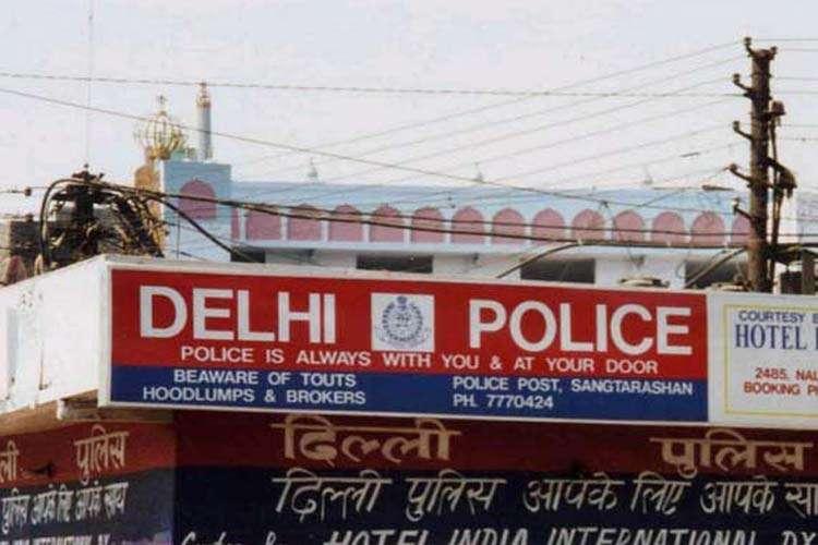 Delhi Police- India TV Hindi