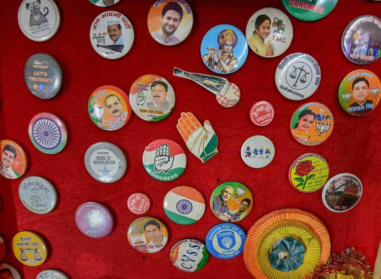 election campaign material - India TV Hindi