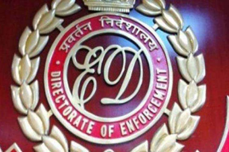 ED attaches properties over Rs 40 crore of Alagiri son in connection with money laundering case- India TV Hindi