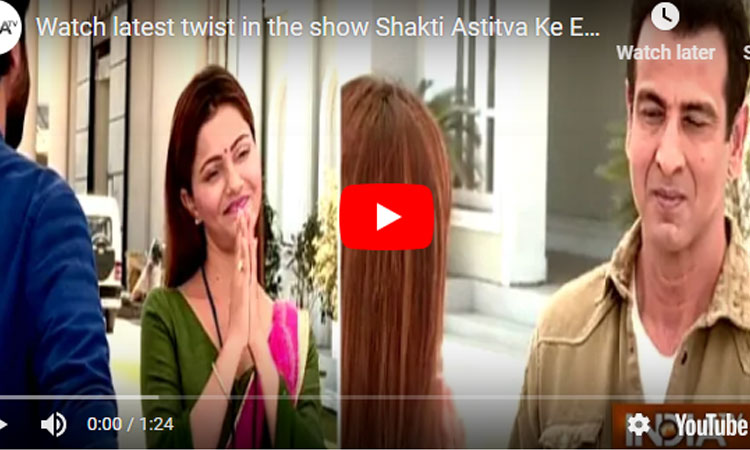 शक्ति- India TV Hindi