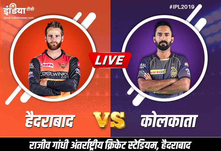 Live Cricket Streaming IPL 2019 SRH vs KKR, live match Sunrisers Hyderabad vs Kolkata Knight Riders - India TV Hindi