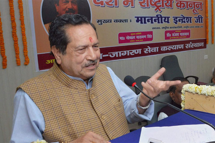RSS leader Indresh Kumar | PTI- India TV Hindi