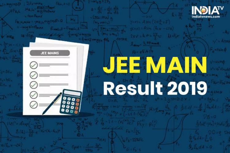 JEE Main result 2019- India TV Hindi