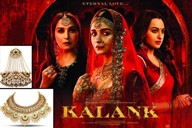 Kalank- India TV Hindi