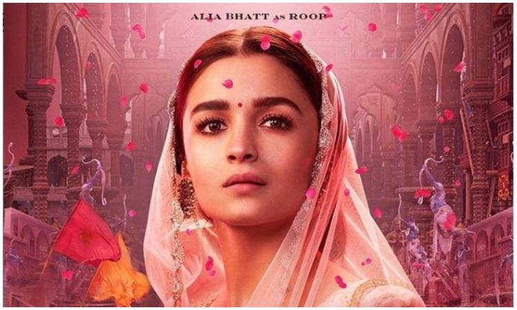 Box office collection of kalank- India TV Hindi