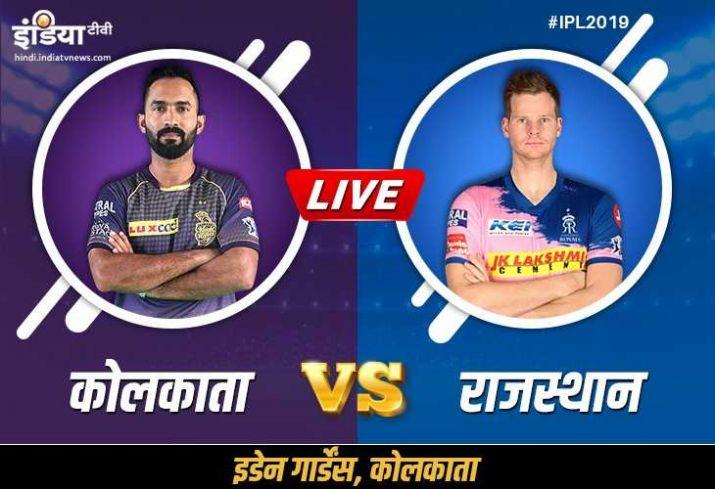 लाइव क्रिकेट स्ट्रीमिंग, कोलकाता नाइट राइडर्स बनाम राजस्थान रॉयल्स IPL 2019, KKR vs RR ऑनलाइन स्ट्री- India TV Hindi