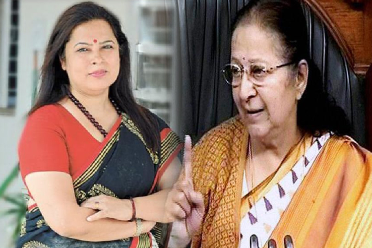 EXCLUSIVE: इंदौर से कटेगा 'ताई' का टिकट, मीनाक्षी को लगेगा 'गंभीर' झटका?- India TV Hindi