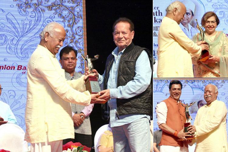 master deenanath mangeshkar award- India TV Hindi