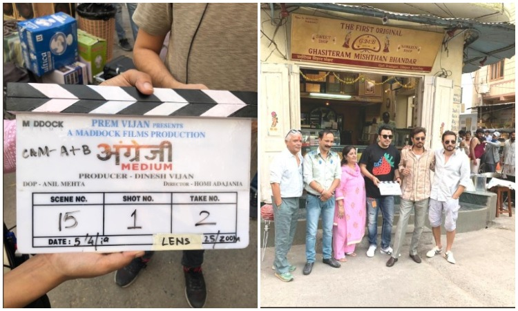 Shooting begins of Angrezi medium- India TV Hindi