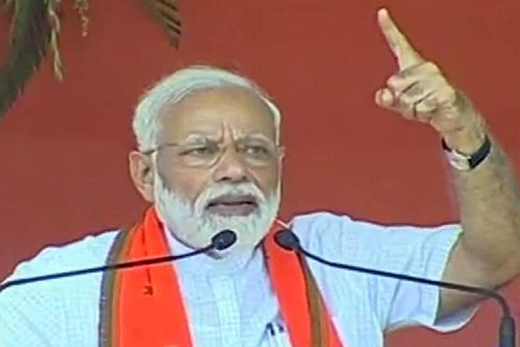 एक ओर 'वोटभक्ति' की राजनीति है, दूसरी ओर देशभक्ति की: मोदी- India TV Hindi