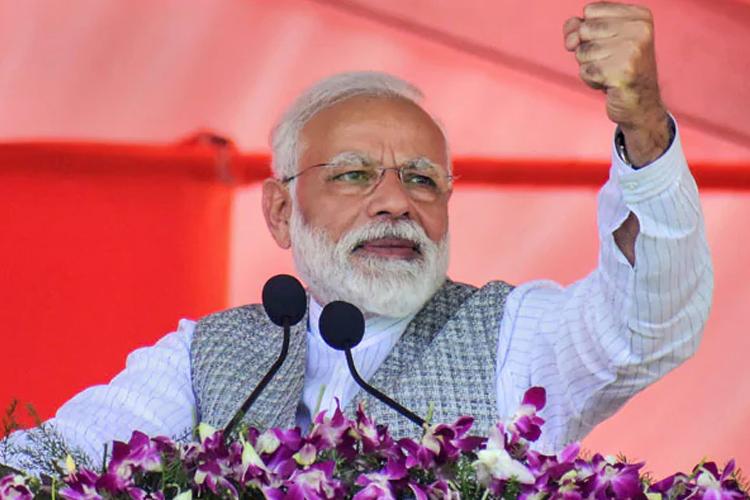 प्रधानमंत्री मोदी आज कर्नाटक में दो रैलियों को करेंगे संबोधित- India TV Hindi