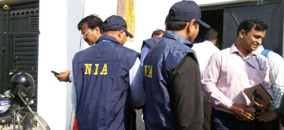 NIA arrests Riyas A of Kasargode ISIS module for conspiring a terror act in Kerala- India TV Hindi
