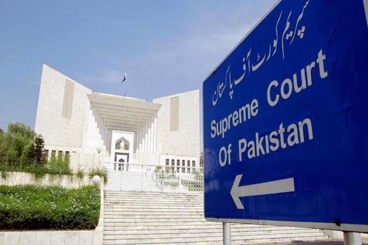 Pakistan Supreme Court- India TV Hindi