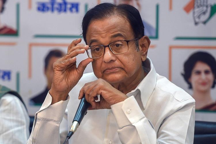 P Chidambaram- India TV Hindi