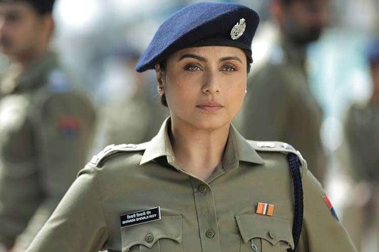 rani mukherjii- India TV Hindi