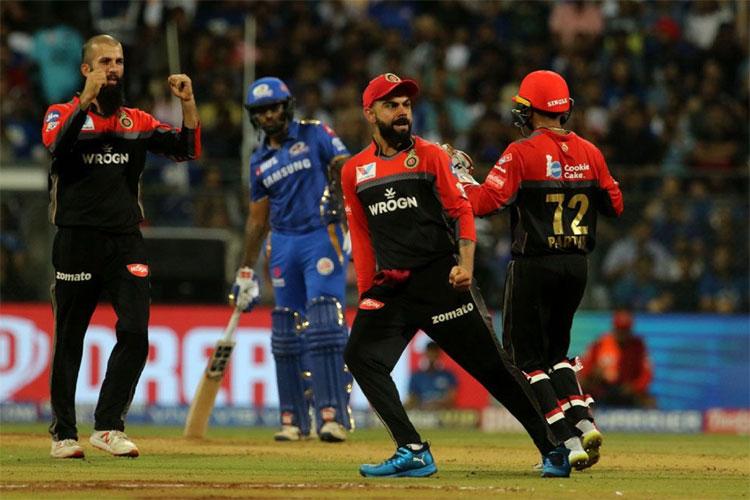 लाइव क्रिकेट स्कोर, मुंबई इंडियंस बनाम रॉयल चैलेंजर्स बैंगलोर आईपीएल मैच स्कोर अपडेट्स- India TV Hindi