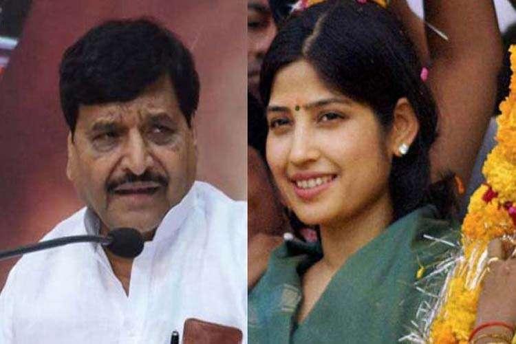 Shivpal Yadav and Dimple Yadav- India TV Hindi