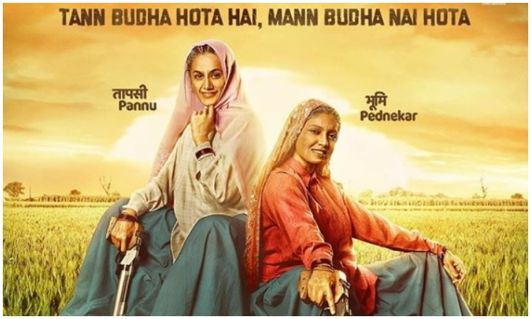 First look of Saand ki aankh- India TV Hindi