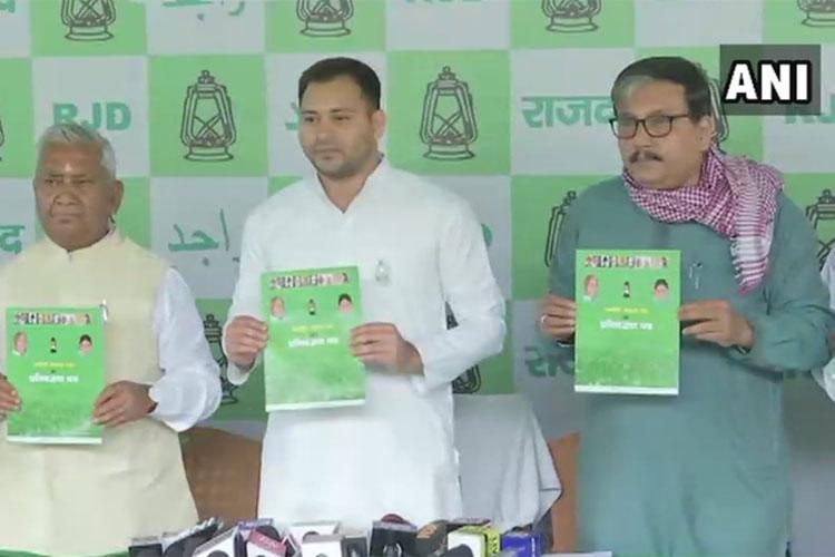 Rashtriya Janata Dal (RJD) releases their manifesto for Lok Sabha Elections 2019 | ANI- India TV Hindi