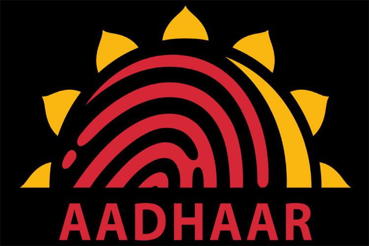 Aadhaar- India TV Hindi