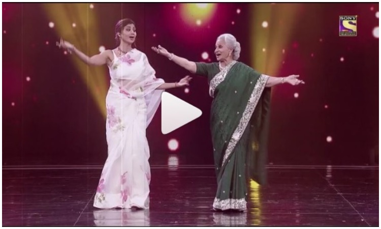 Dance video of waheeda rehman and shilpa shetty- India TV Hindi
